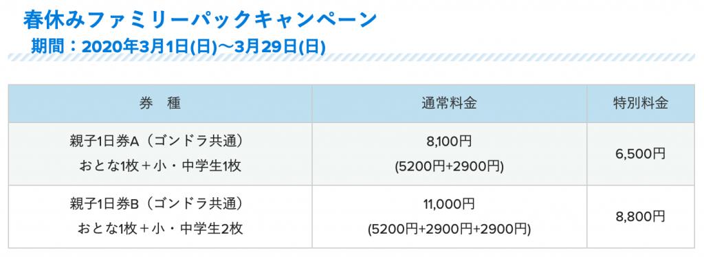 スクリーンショット 2020-02-22 15.49.03